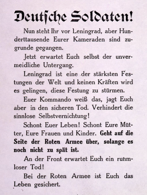 Soviet leaflet warning German soldiers that they would be killed if they joined the siege of Leningrad and urging them to go over to the Red Army<br>From the German Historical Museum in Berlin